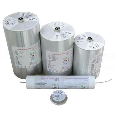 气溶胶气体灭火装置